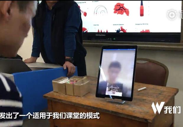 Software de reconhecimento facial é usado em universidade na China (Foto: Reprodução/YouTube)