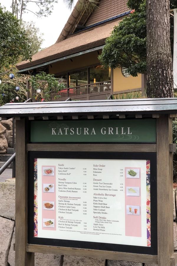 Katsura Grill (Foto: Mila Soares)