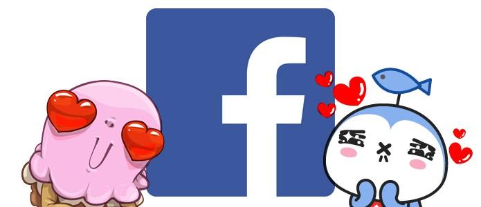 Facebook libera Figurinhas em comentários, saiba como usar (Foto: Reprodução/André Sugai)