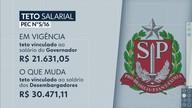 Deputados aprovam aumento do teto salarial do funcionalismo público estadual em 1ª votação