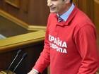 Conheça as figuras-chave do novo poder interino da Ucrânia