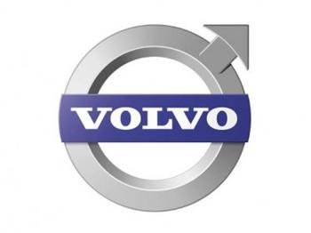 Volvo - logo (Foto: Arquivo)