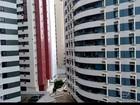 Recife tem panelaço e buzinaço durante a posse de Lula