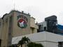 Principal fabricante de cerveja na Venezuela suspende produção