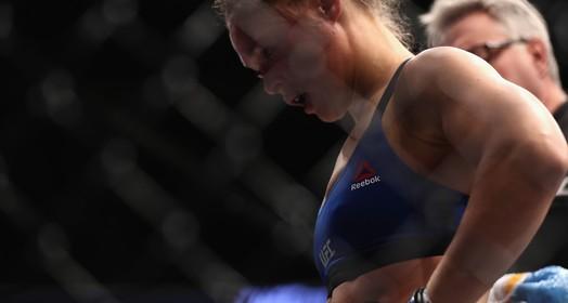 amparo na dor (Getty Images)