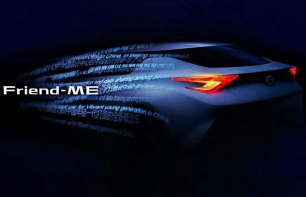 Nissan revela primeiras imagens de conceito Friend-ME