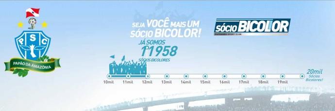 Papão está perto de chegar aos 12 mil sócios torcedores (Foto: Reprodução/site oficial do Paysandu)