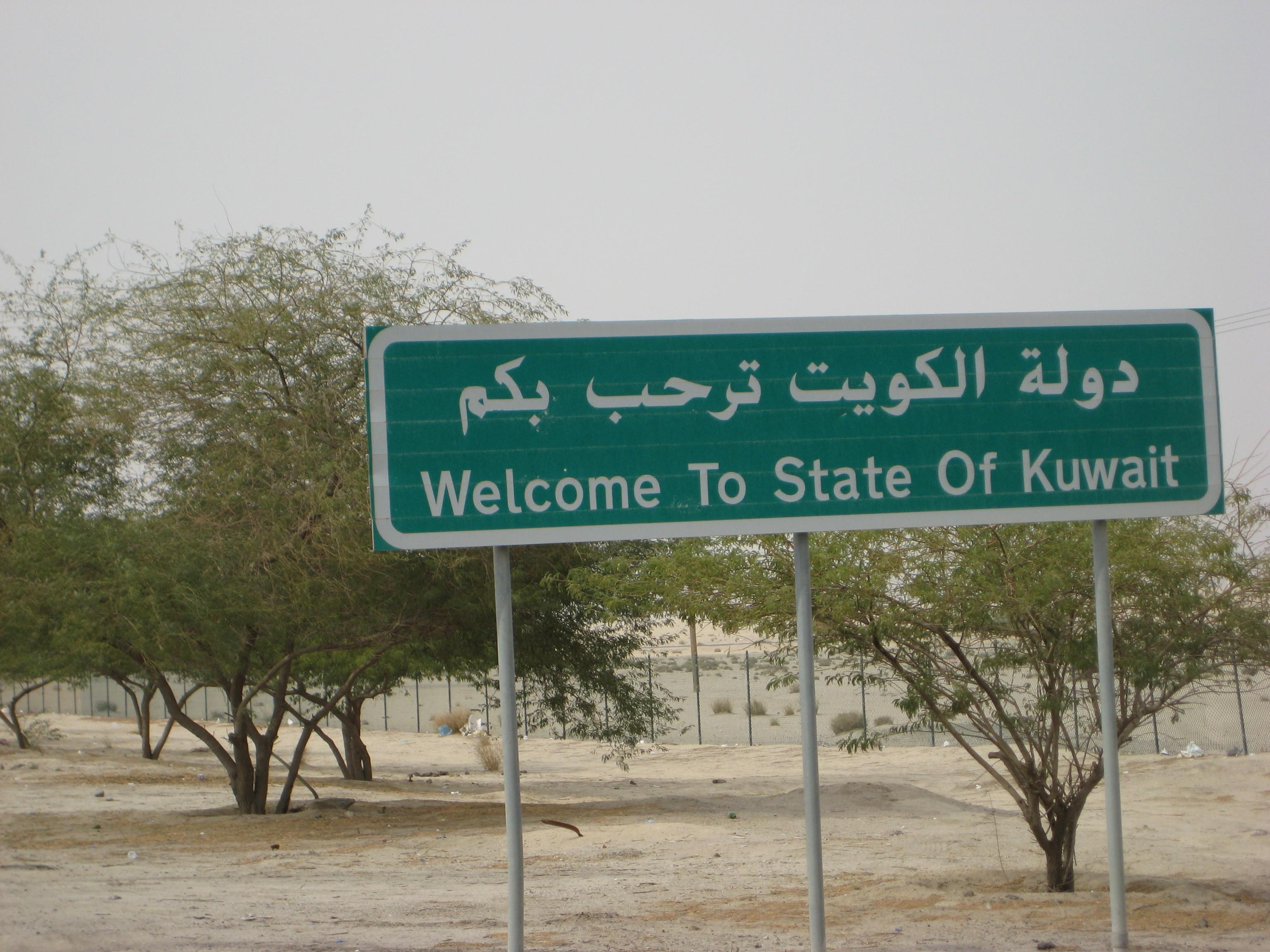 """""""Seja bem-vindo ao Kuwait, deixa aqui o seu DNA!"""" (Foto: Reprodução)"""