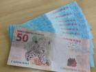Jovem é preso pela PF com R$ 950 em notas falsificadas em Ribeirão Preto