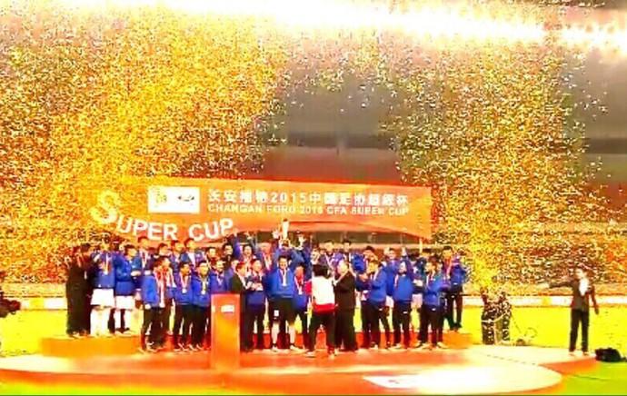 diego tardelli cuca supercopa da China  (Foto: Reprodução)