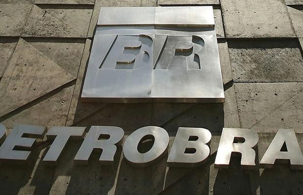 Sede da Petrobras, no centro do Rio de Janeiro (Foto: Estadão Conteúdo)