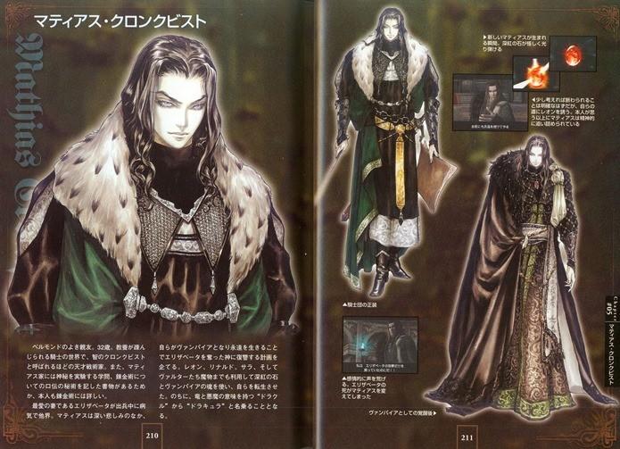Mathias era amigo de Leon Belmont, mas acaba virando o Conde Drácula (Foto: Reprodução / Castlevania Wiki)