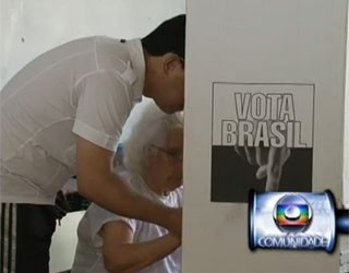 Globo Comunidade (Foto: Reprodução/ RPC TV)