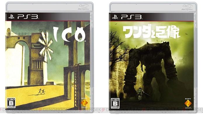 Remasterizações mataram retrocompatibilidade no PS3 (Foto: Divulgação/Sony)