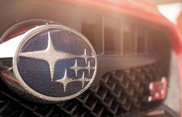 Logo Subaru (Foto: Reprodução/Facebook)
