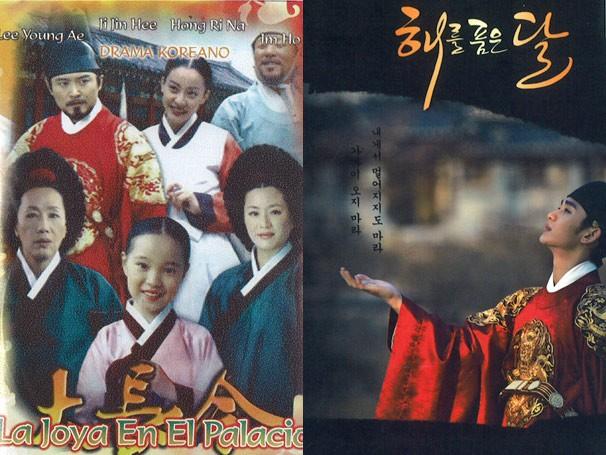 Novelas sul-coreanas (Foto: Divulgação)