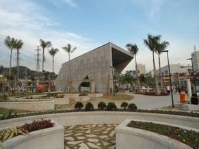Nave do Conhecimento no Parque de Madureira (Foto: Reprodução)