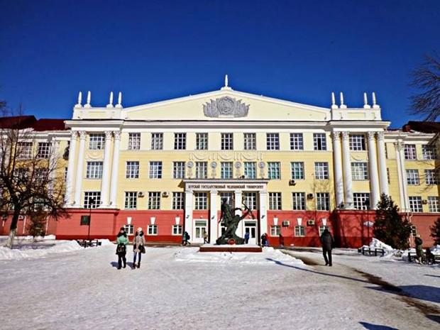 Universidade de Kursk, a 500 km de Moscou, na Rússia (Foto: Aliança Russa/Divulgação)