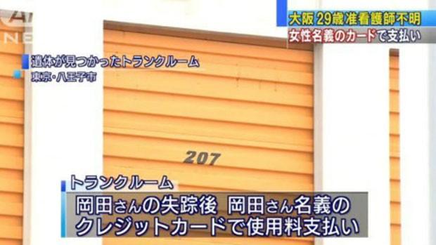 O corpo da enfermeira foi encontrado em um contêiner de aluguel, usado como depósito (Foto: Reprodução TV japonesa/BBC)