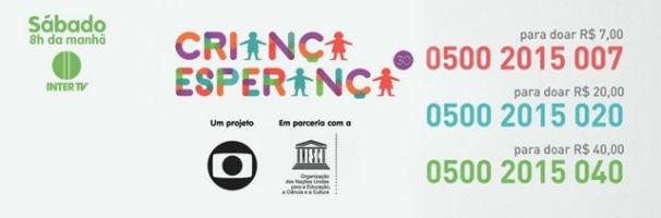Projeto Criança Esperança (Foto: Reprodução)