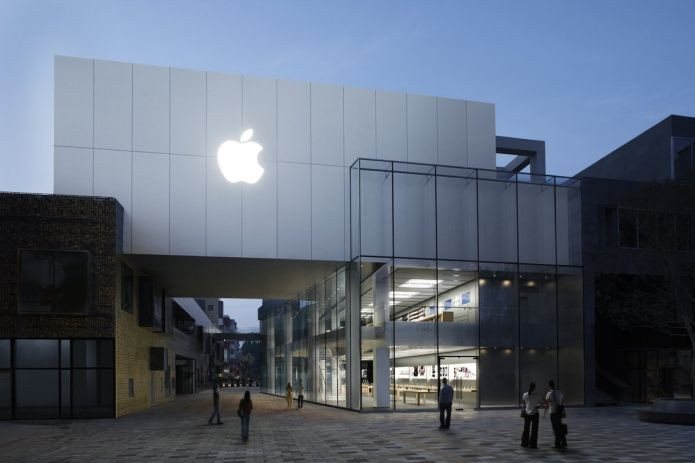 A Apple Store que está em Pequim (Foto: Divulgação/Apple)