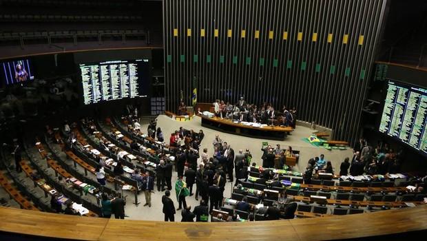Câmara dos Deputados (Foto: Valter Campanato/Agência Brasil)
