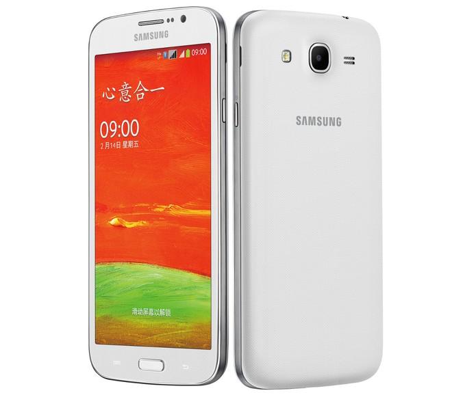 Galaxy Mega Plus tem tela de 5,8 polegadas, função dual-chip e Android 4.2.2 (Foto: Divulgação/Samsung)