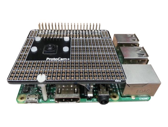 Placa facilitia criação de protótipos de câmera com o Raspberry Pi (foto: Reprodução/Kickstarter)