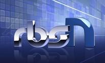 Confira os vídeos do RBS Notícias (Reprodução/ RBS TV)