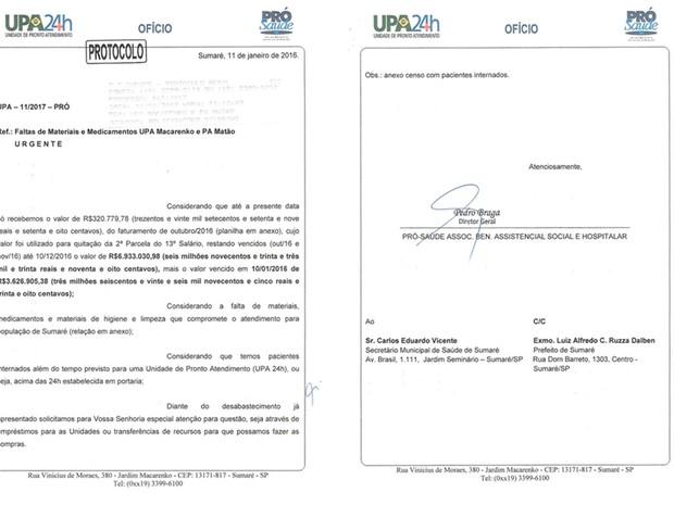 Ofício enviado pela Pró-Saúde enviado à Prefeitura no último dia 11 (Foto: Reprodução)
