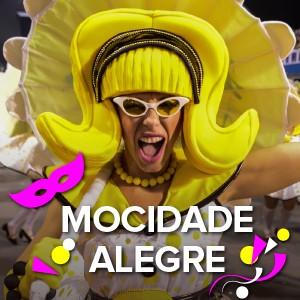 Mocidade Alegre (Foto: G1)