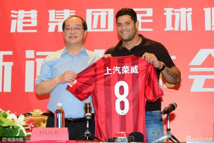 Hulk apresentação Shanghai SIPG (Foto: Reprodução/Sina.com)