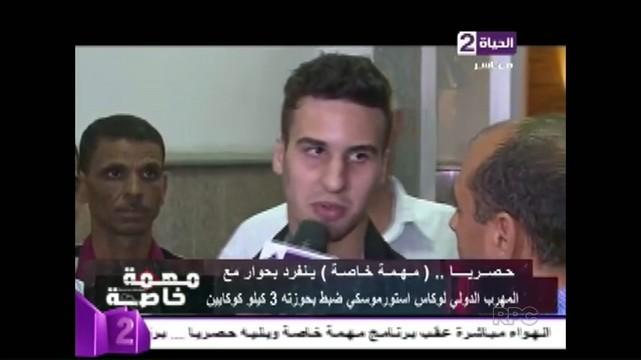 Em entrevista a uma emissora de televisão egípcia, brasileiro disse pensar que encomenda se tratava de comprimidos (Foto: Reprodução / RPC)
