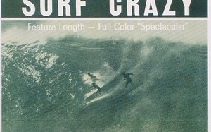 surf crazy destaque