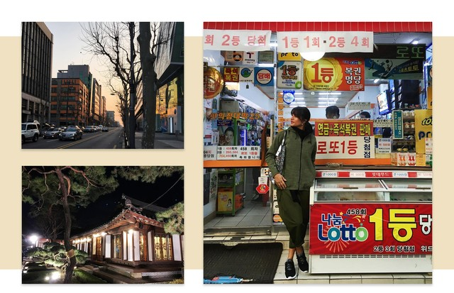 Luiza Souza em Seoul (Foto: Reprodução/Instagram)