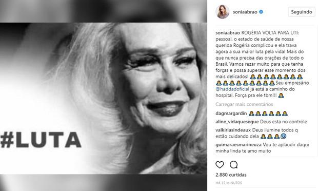 Sônia Abraão revela nova internação de Rogéria (Foto: Reprodução/Instagram)