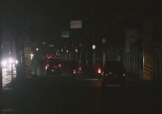 Cidades da Região ficam sem energia elétrica durante a madrugada (Foto: Reprodução/TV Tribuna)