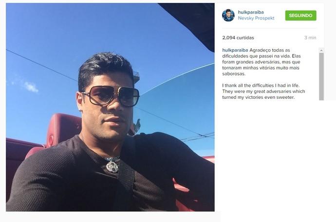 Hulk posta mensagem em rede social (Foto: Instagram)