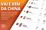 Mercado chinês está aberto: veja os brasileiros na mira (GloboEsporte.com / ARTE)