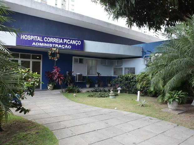 Hospital Correia Picanço, Zona Norte do Recife (Foto: Divulgação/SES)