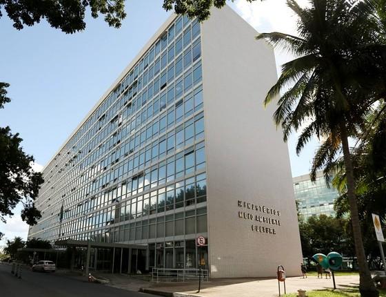 Ministério da Cultura (Foto: Ministério da Cultura)