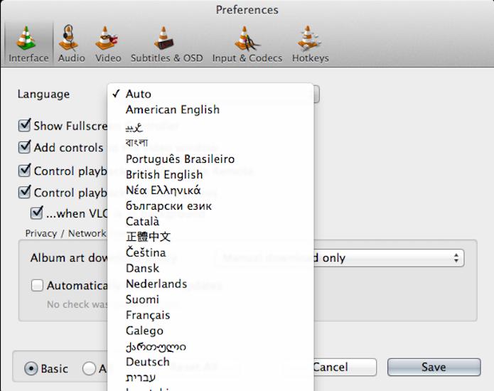 Modificando a língua em que a interface do VLC portable será exibida. (Foto: Reprodução)