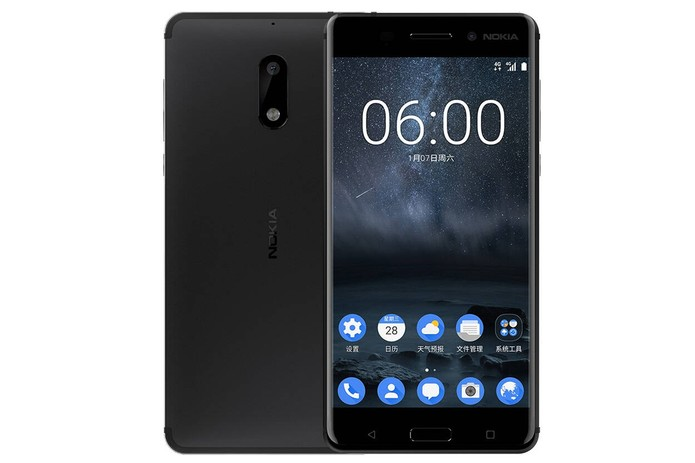 Nokia 6 terá tela de 5,5 polegadas com resolução Full HD (Foto: Divulgação/Nokia)