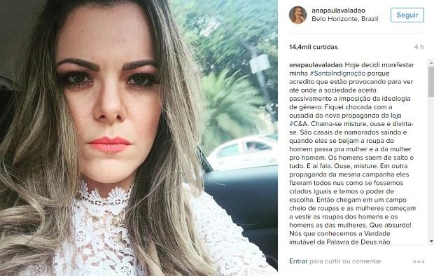 Ana Paula Valadão criticou propaganda da C&A (Foto: Reprodução/Instagram)
