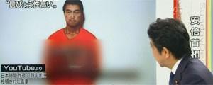 Japão diz que vídeo sobre execução tem 'credibilidade alta' (GloboNews/Reprodução)