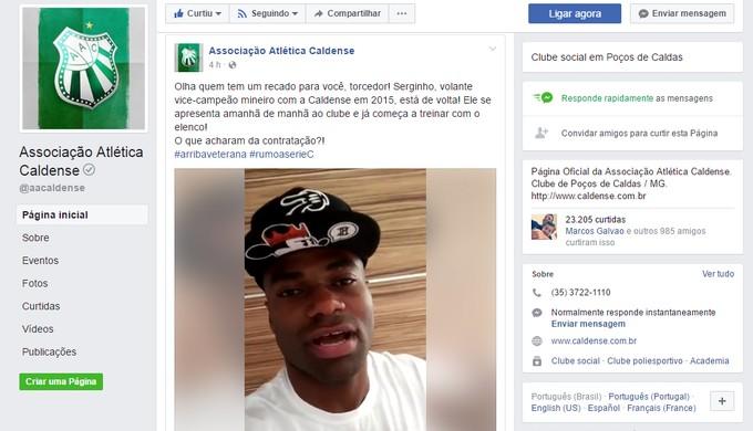 Clube publicou vídeo de Serginho mandando recado para torcida da Caldense (Foto: Reprodução/ Redes Sociais)