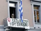 Governo grego anuncia fechamento de televisão pública
