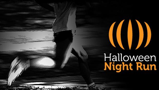 Curitiba Night Run (Foto: Reprodução)