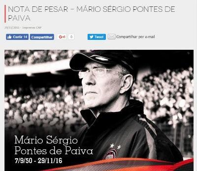 Homenagem Atlético-PR Mário Sérgio (Foto: Divulgação/ Atlético-PR)