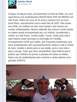 Netinho (Foto: Reprodução/Facebook)